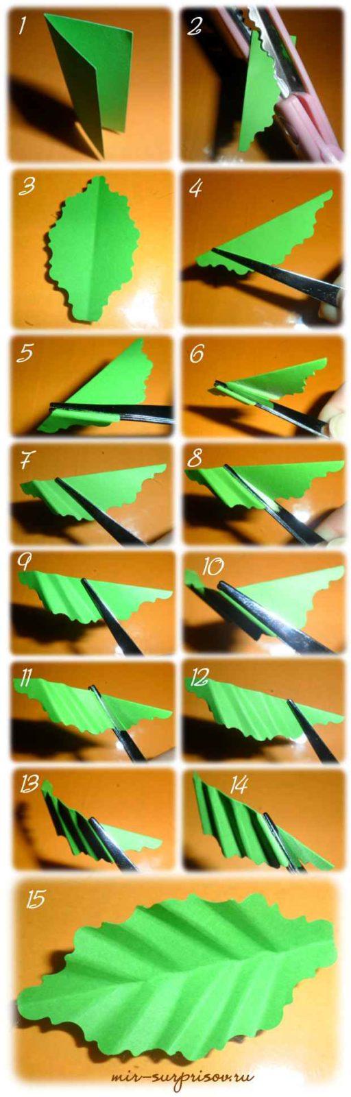 Как сделать листья из бумаги