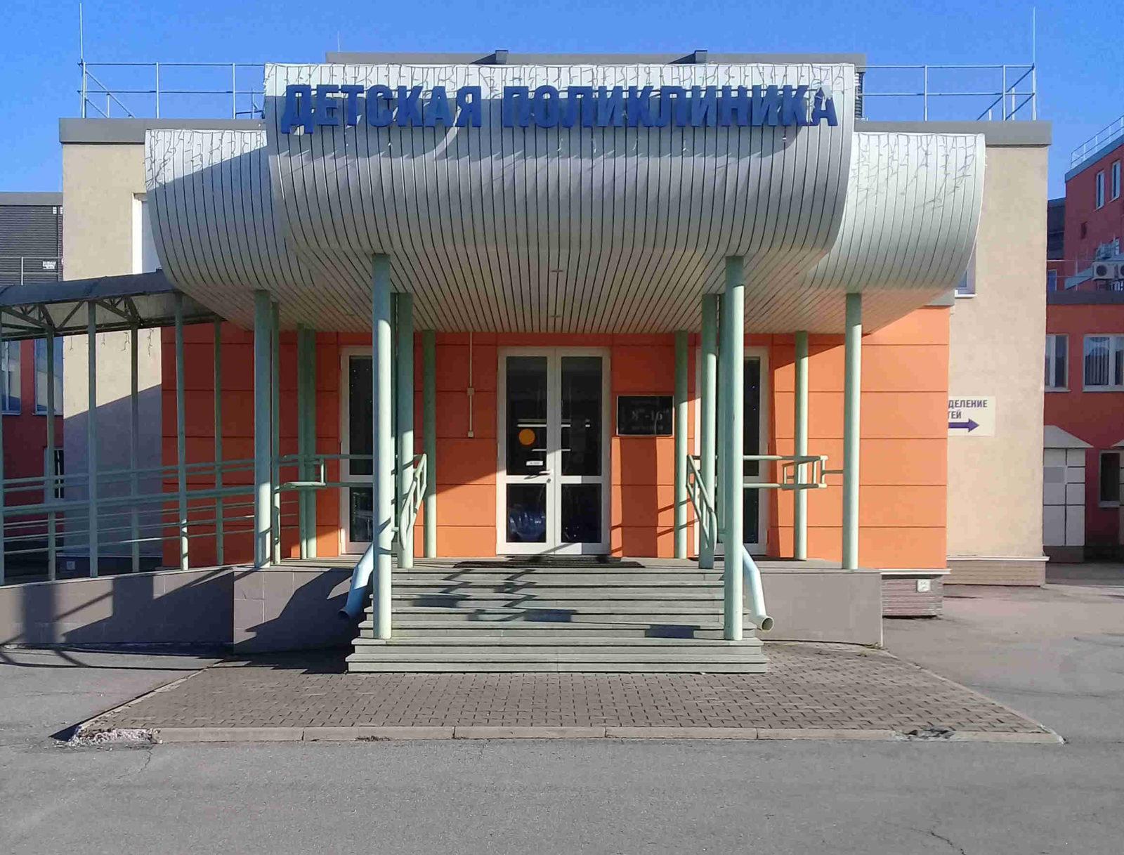 федеральный центр сердечно сосудистой хирургии хабаровск