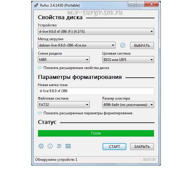 Программа для создания usb флешки загрузочной