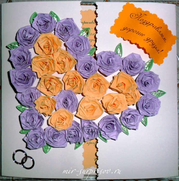 квиллинг открытка свадебная